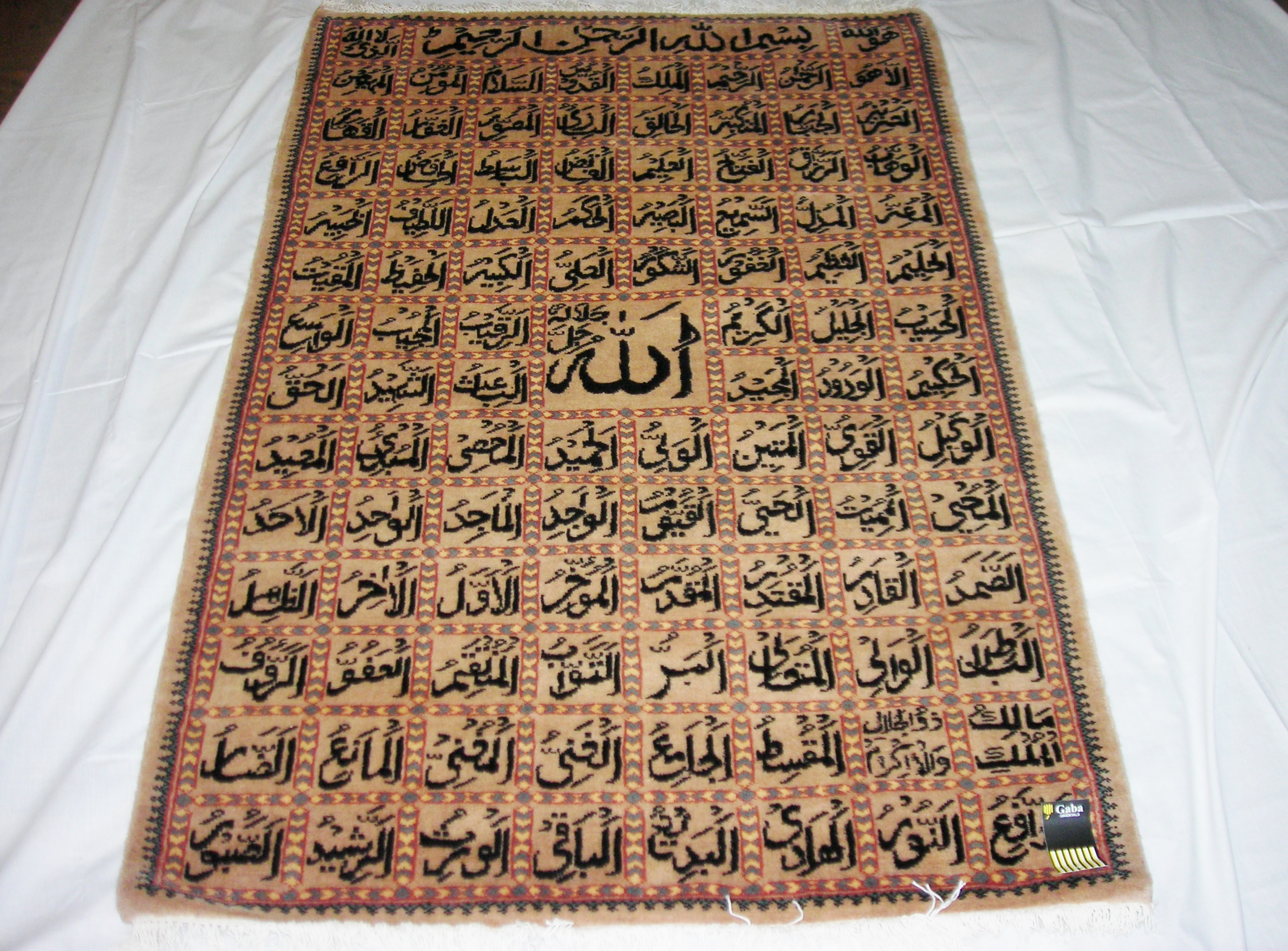 Handknotted calligraphic 99 Names of Allah 3x5 ft persian rug no