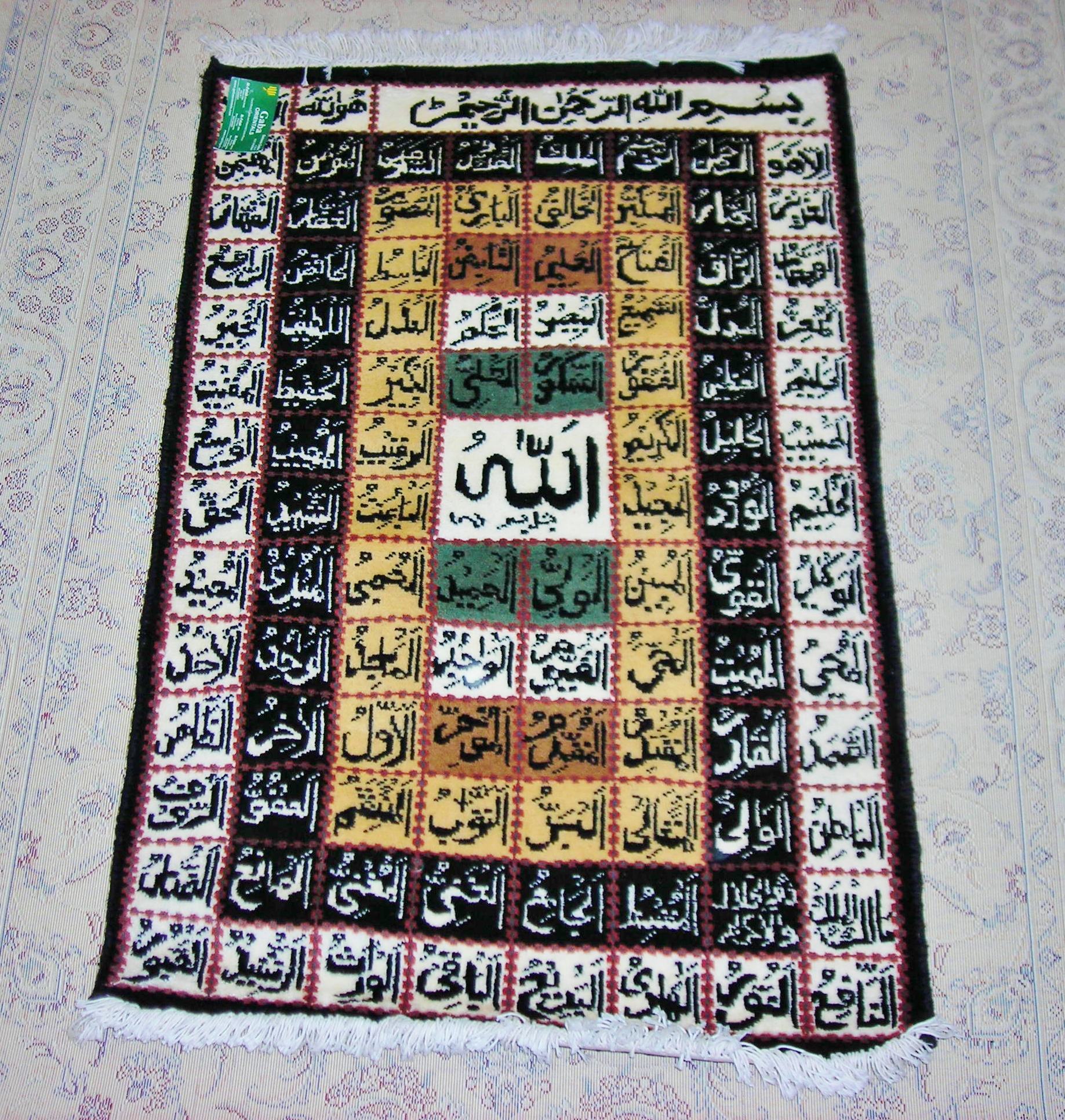 Handknotted Calligraphic 99 Names of Allah 2x3 ft persian rug no
