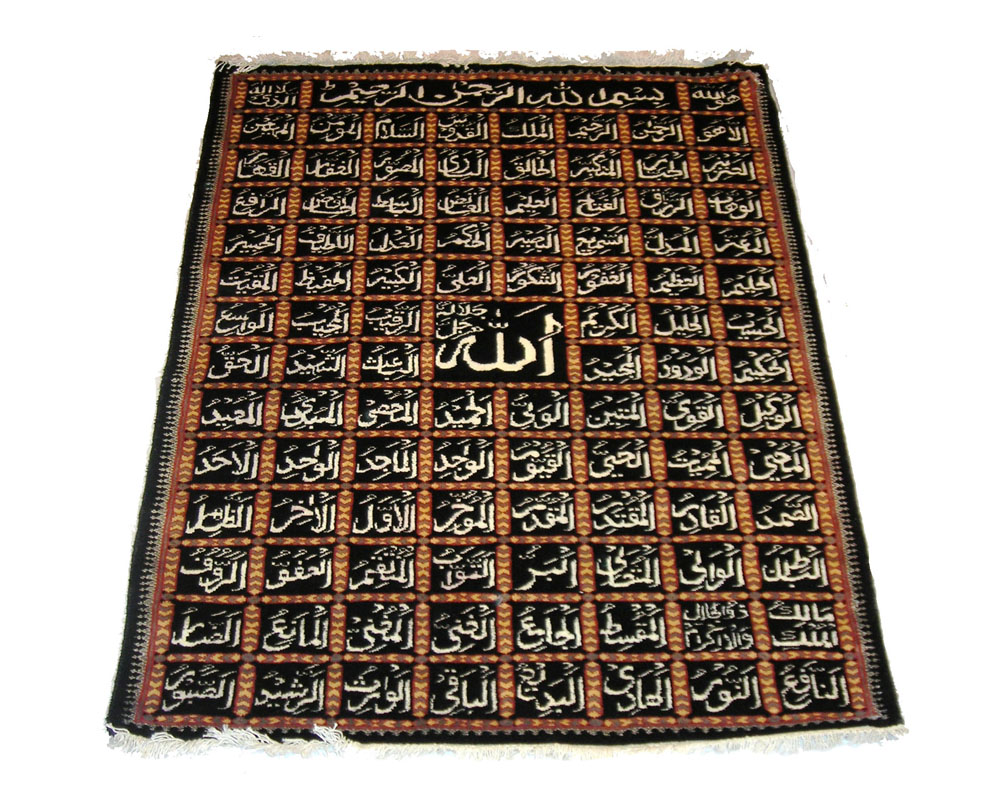 Handknotted Calligraphic 99 Names of Allah 2.5x4 ft persian rug