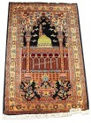 Prayer 2.5 x 4 persian rug no. 25051